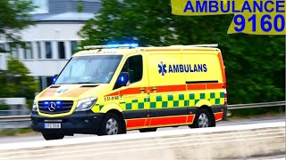 västra götalandregionen AMBULANS 9160 i göteborg utryckning rettungsdienst auf Einsatzfahrt 緊急走行 救急車