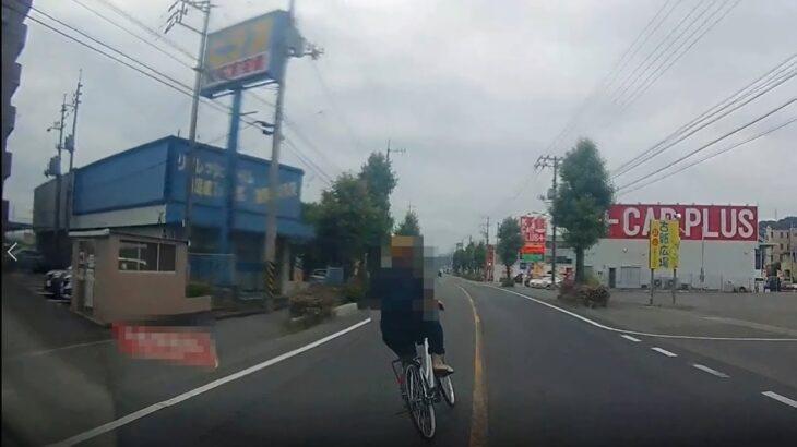自転車であおり運転の容疑で10代男性を送検 岡山県警