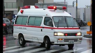 【緊急走行】超激レア!トヨタ100系ハイエース救急車、緊急走行!!【大阪府ベルランド総合病院】《AMBULANCE RESPONSE》