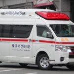 救急車緊急走行集10連発part5 各地で活躍する救急車の緊急走行集!
