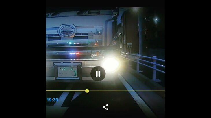 つくば130な・・・3のダンプ付け&煽り運転!!(笑)