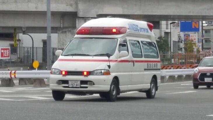 医誠会病院 ドクターカー(2代目ハイメディック) 走行! <赤灯点灯>