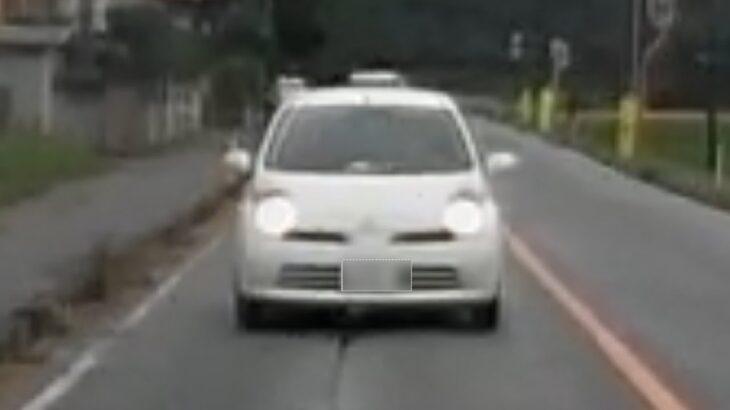【ドラレコ】煽り運転 #2