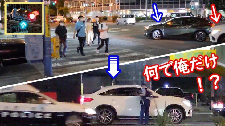 2台同時の信号無視!パトカー緊急走行で追尾するも検挙されたのはベンツだけ!?