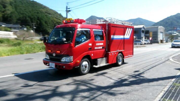 広島市安佐北区上深川町に救急活動支援のため消防車が出動 2021年10月4日
