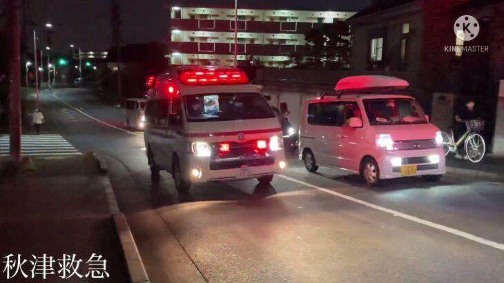 東京消防庁救急車緊急走行集 2021年9月編