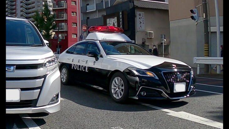 いいもの見せてもらったよ😄警察『新型220系クラウンパトカー』🚨お手本のような緊急走行Uターン🚓ウィリー走行⤴️