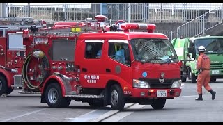 【全国の救急車】出動の瞬間&緊急走行25連発!Vol.6【各市区町村消防機関】《AMBULANCE RESPONSE》