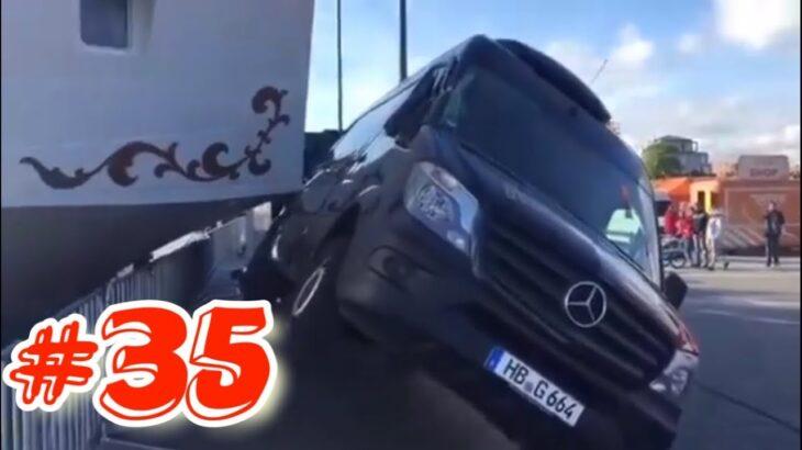 ドラレコ ドライブレコーダー事故 危険運転 煽り運転 面白い映像#35