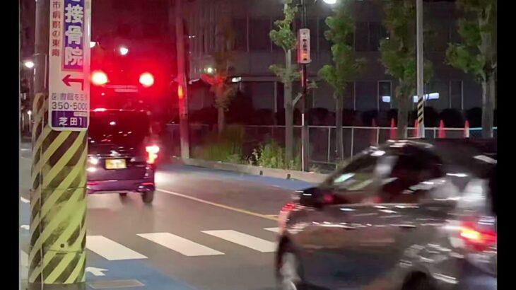 [緊急走行] 夜の街に緊急出動 四日市市消防本部 中41