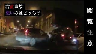【ドラレコ】危険・煽り運転の事故動画まとめ #66  Japanese Traffic Accident Collection #66