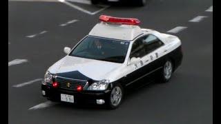 パトカー緊急走行【78】大阪府警・堺警察署 180系クラウンパトカー【Japanese Police car】