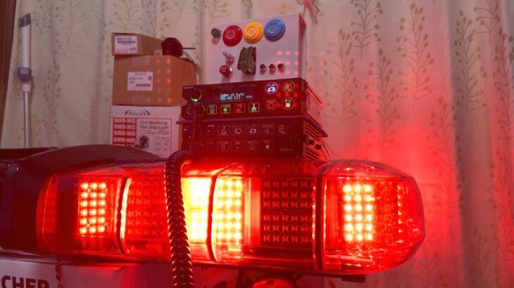 【高音質版・転載禁止】大阪サイレン社 OPS-D151YQ《 Mk-D1》音声合成6ch