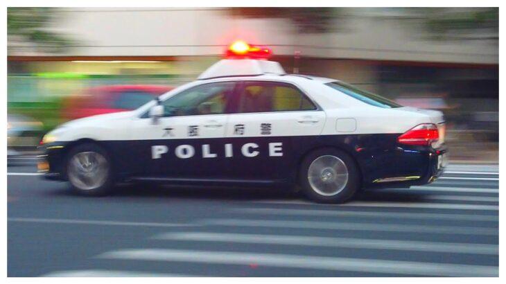 Osaka's Police Vehicles in Sep. 2021 ★일본경찰 ★大阪府警2021年9月