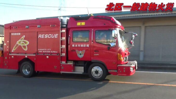 緊急走行集Par33(消防・救急・パトカー・ガス)