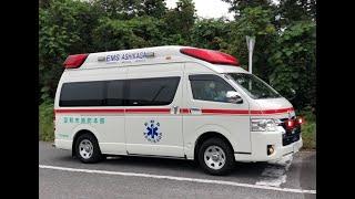 緊急走行!緊走する足利消防救急隊(中央救急1)RETTUNGSDIENST/Ambulance