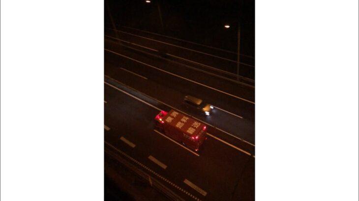 【緊急走行】火災現場に向かうSR車両 機動第二救助工作車と燃料輸送車