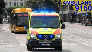 region skåne MALMÖ AMBULANS 9150  i utryckning rettungsdienst auf Einsatzfahrt 緊急走行 救急車