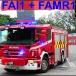 trekantbrand ST.FA ABA brandbil i udrykning Feuerwehr auf Einsatzfahrt 緊急走行 消防車