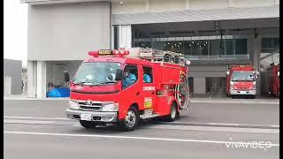 【緊急走行】土浦消防緊急走行まとめ●ポンプ車・救急車・タンク車・救助工作車