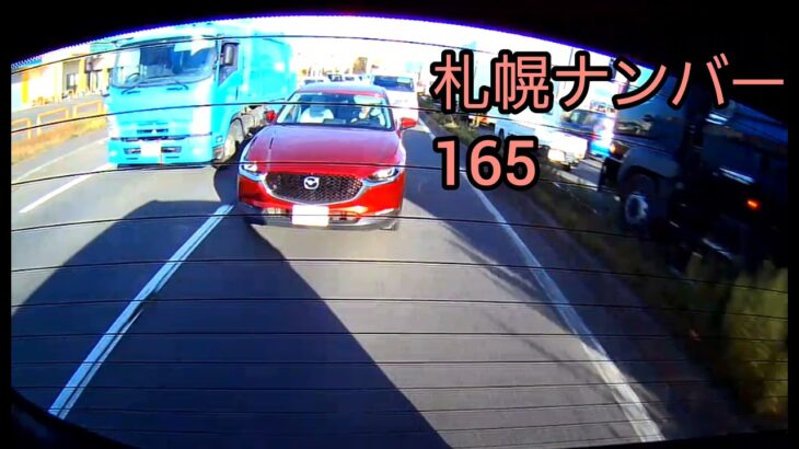 札幌市東区東雁来周辺        煽り運転 一歩手前