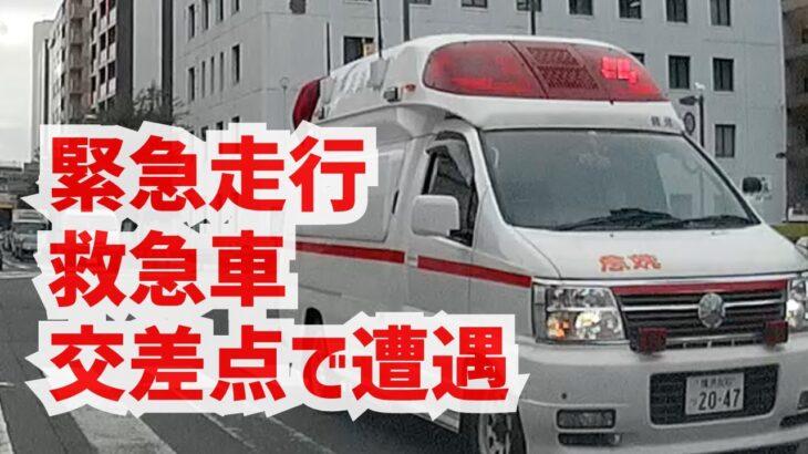 超難所!大きい交差点をスムーズに通過する救急車の緊急走行 素晴らしいドライバーのテクニック