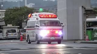 救急車 緊急走行集㉕