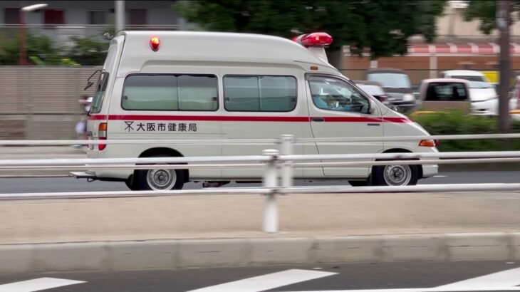 (超激レア!?)大阪市健康局救急車緊急走行!形も車両もサイレンもレアだらけ!?