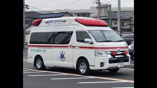 緊急走行!ハーモニックサイレンで緊走する足利消防救急隊(南救急1)