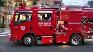 【東京消防庁】夜の街を消防車が爆走!はしご車の緊急走行も!!