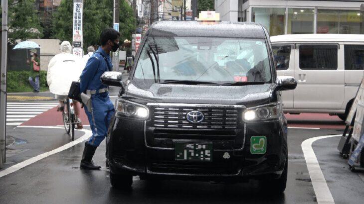 完全に車両が通行禁止の道に入ってしまい交通機動隊に止められたタクシー運転手の運命や如何に