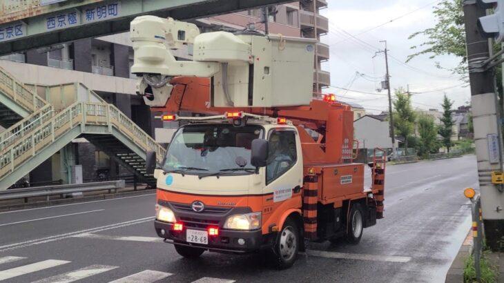【レア車!?】関電の高所作業車が緊急走行!!