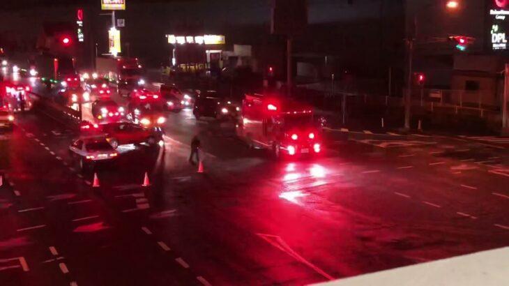 【緊急走行】事故現場に向かうパトカー・救急車・消防車