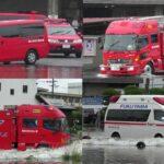 【大規模災害発生】災害現場に向けて出場する緊急車両