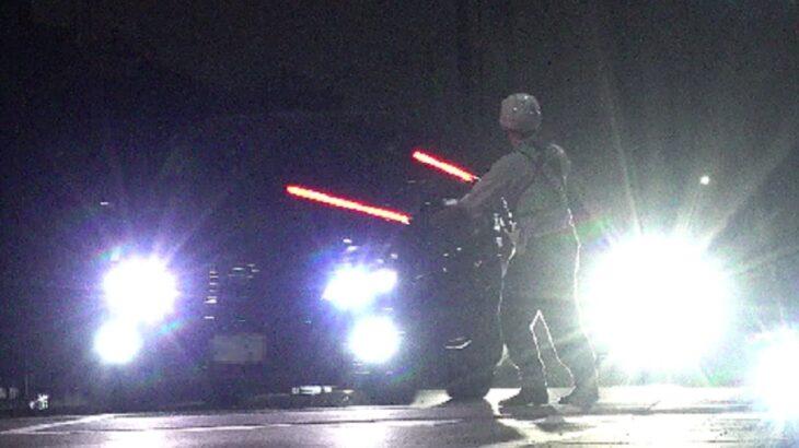 深夜の速度違反取締りで大量検挙!ゾロ目ナンバーのヴェルファイアが停止命令を強引に突破して逃走!光電管に気付いたトラック運転手が急ブレーキ!停止係のお巡りさん、そりゃ疲れますよね…