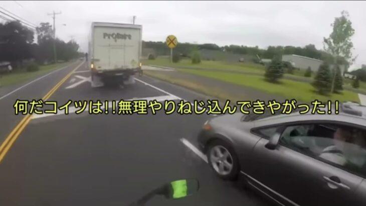 【 悪質煽り運転 】トラック運転手の力技で制裁!煽り運転撲滅